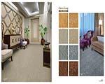 宾馆地毯049-050春城B