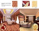 宾馆地毯E-10