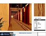 走廊vwin德赢ac米兰合作伙伴I-08